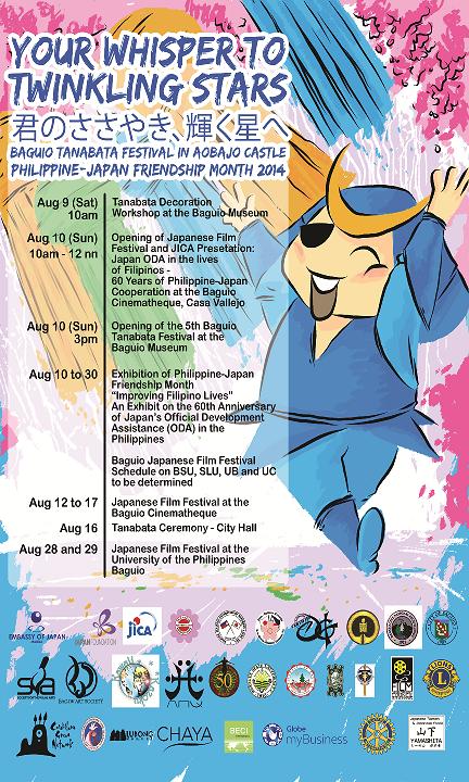 BAGUIO  TANABATA  FESTIVAL 2014  -  PHIL-JAPAN FRIENDSHIP Month_a0109542_1252761.png