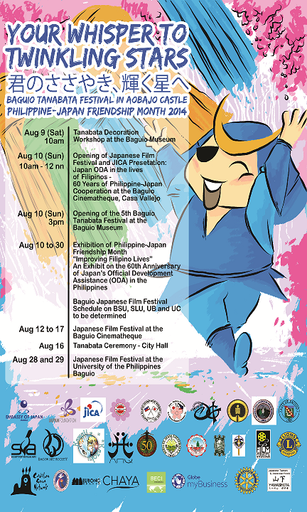 Press Release :  Baguio Tanabata Festival 2014_a0109542_12593648.png