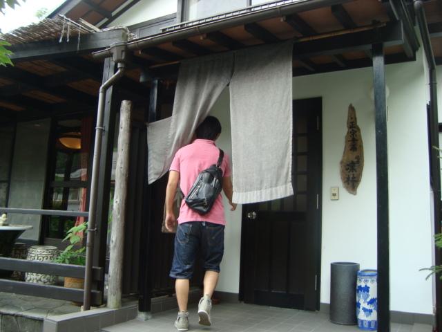瑞泉寺「中国精進料理 鎌倉 凛林」へ行く。_f0232060_1152679.jpg
