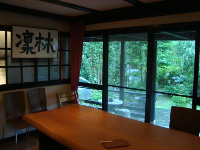 瑞泉寺「中国精進料理 鎌倉 凛林」へ行く。_f0232060_1165558.jpg