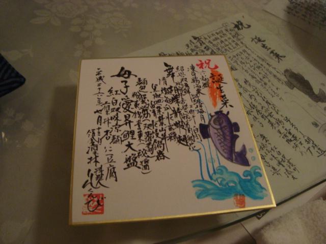 瑞泉寺「中国精進料理 鎌倉 凛林」へ行く。_f0232060_1251225.jpg