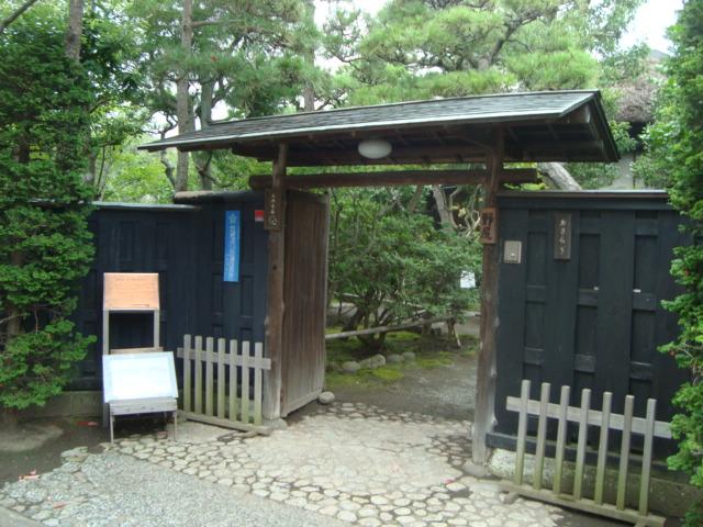 鎌倉「大佛茶廊 (おさらぎさろう)」へ行く。_f0232060_175633.jpg