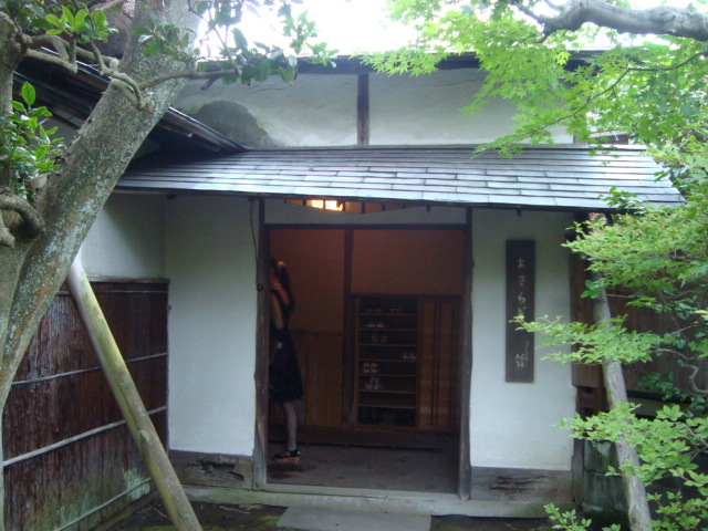 鎌倉「大佛茶廊 (おさらぎさろう)」へ行く。_f0232060_1761388.jpg