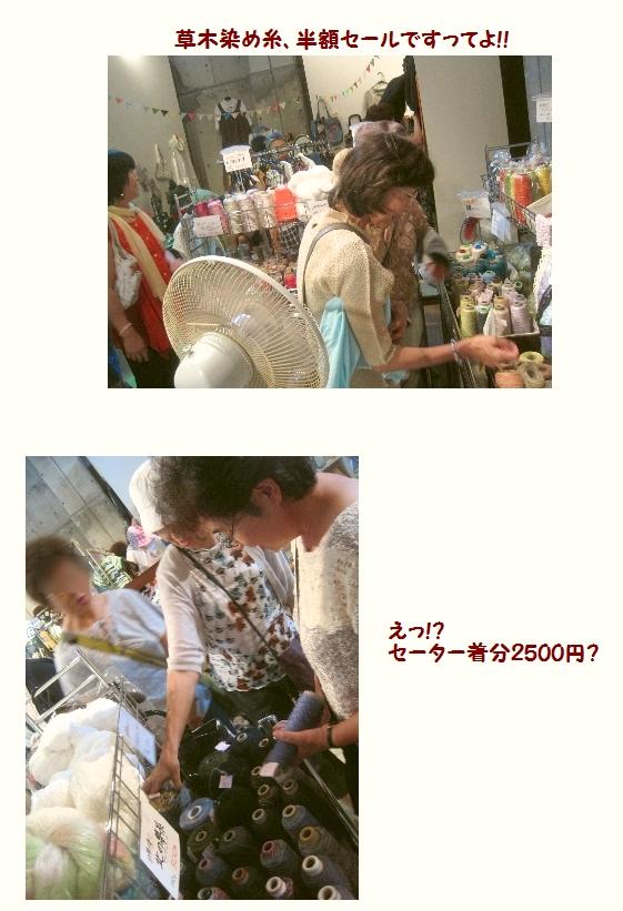 c0221884_056658.jpg