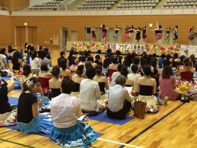 第三回フラダンス発表会😄東総合スポーツセンター_d0256587_2357215.jpg