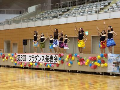 第三回フラダンス発表会😄東総合スポーツセンター_d0256587_23572656.jpg