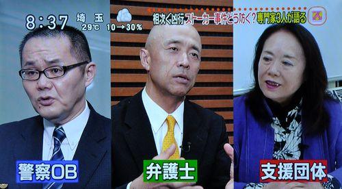 日本テレビ「スッキリ」の番組から_b0154492_754245.jpg