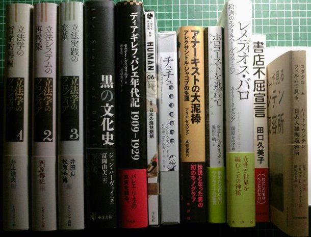 注目新刊:田口久美子『書店不屈宣言』筑摩書房、ほか_a0018105_2284145.jpg