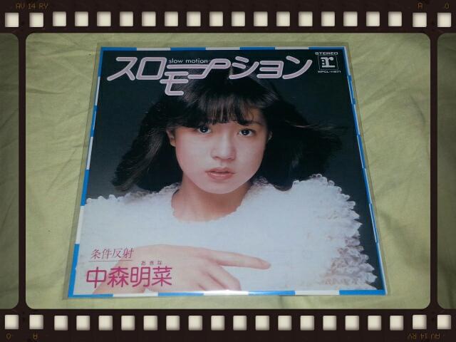 中森明菜 / シングルス・ボックス 1982-1991_b0042308_1572542.jpg