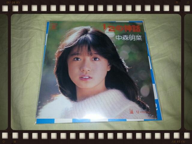 中森明菜 / シングルス・ボックス 1982-1991_b0042308_1573310.jpg