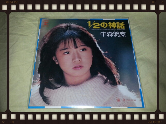 中森明菜 / シングルス・ボックス 1982-1991_b0042308_1573667.jpg