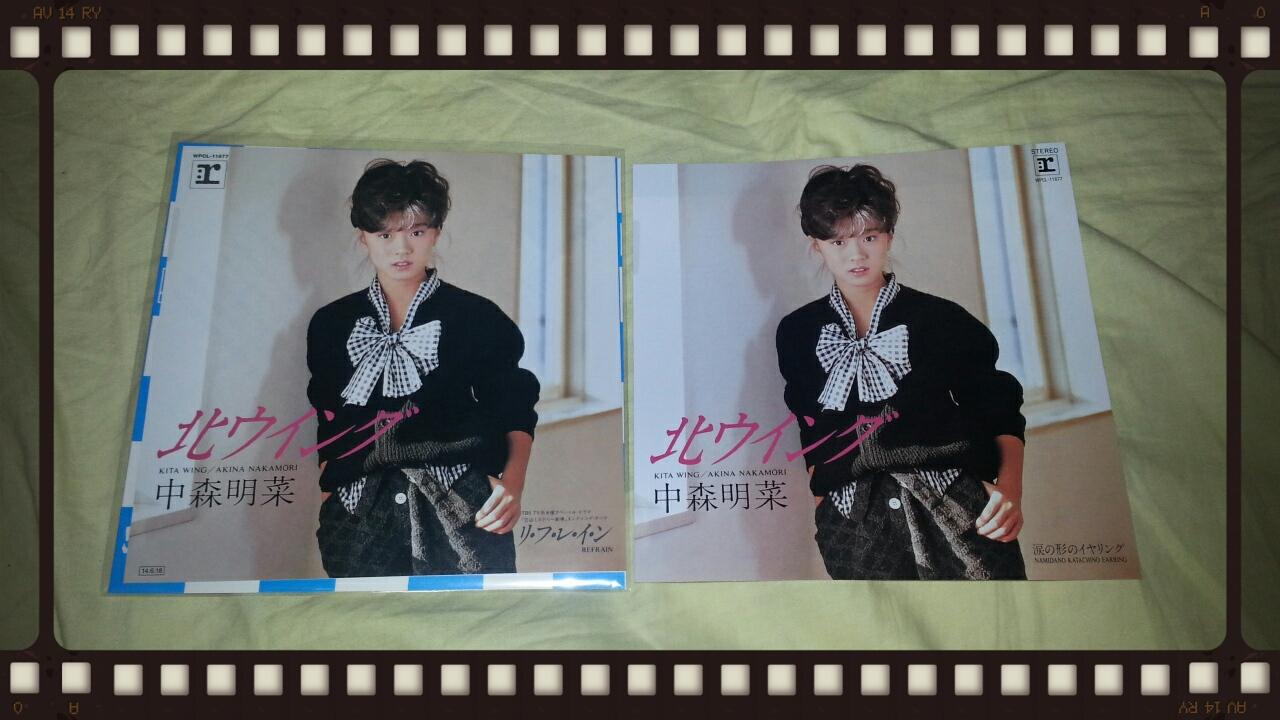 中森明菜 / シングルス・ボックス 1982-1991_b0042308_1574591.jpg