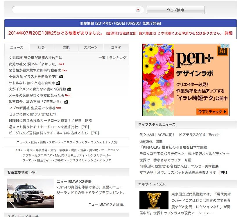 広告削除_f0141609_10474037.jpg