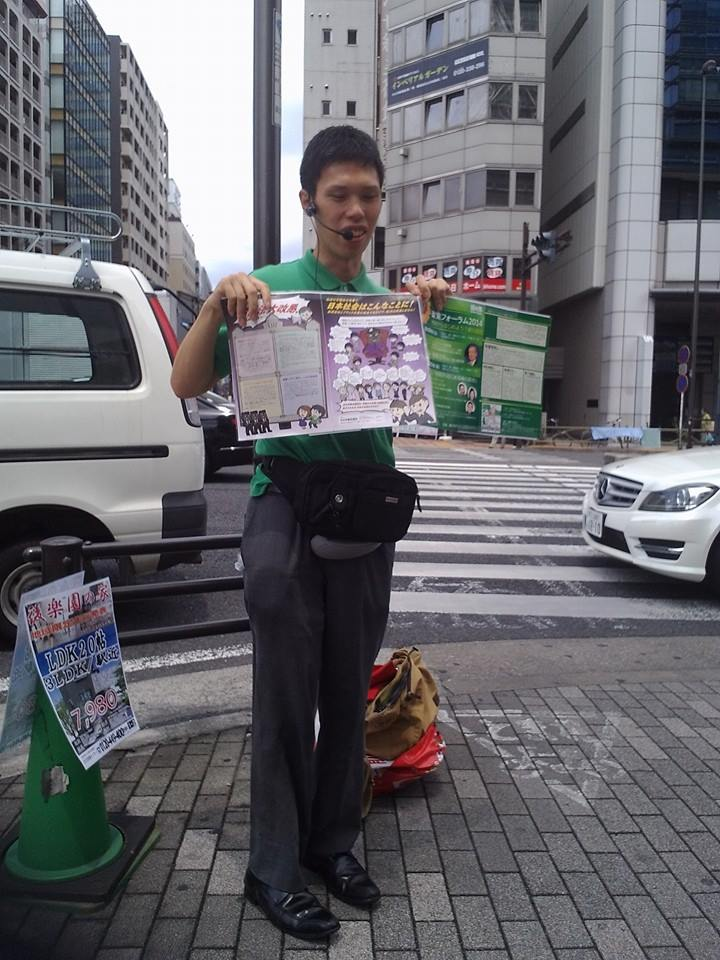 【横綱・大関を家で見られる日本を!労働法制破壊反対で街頭演説】_e0094315_22445098.jpg