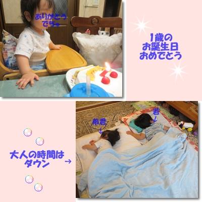 b0167519_16493545.jpg