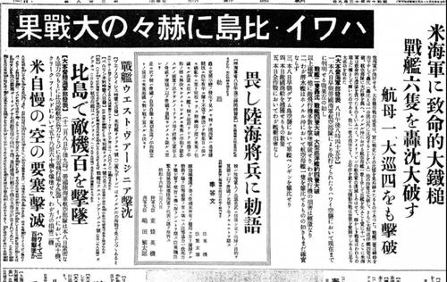 福島原発5号機燃料プールから汚染水漏れ コバルト60流出_f0212121_11425414.png