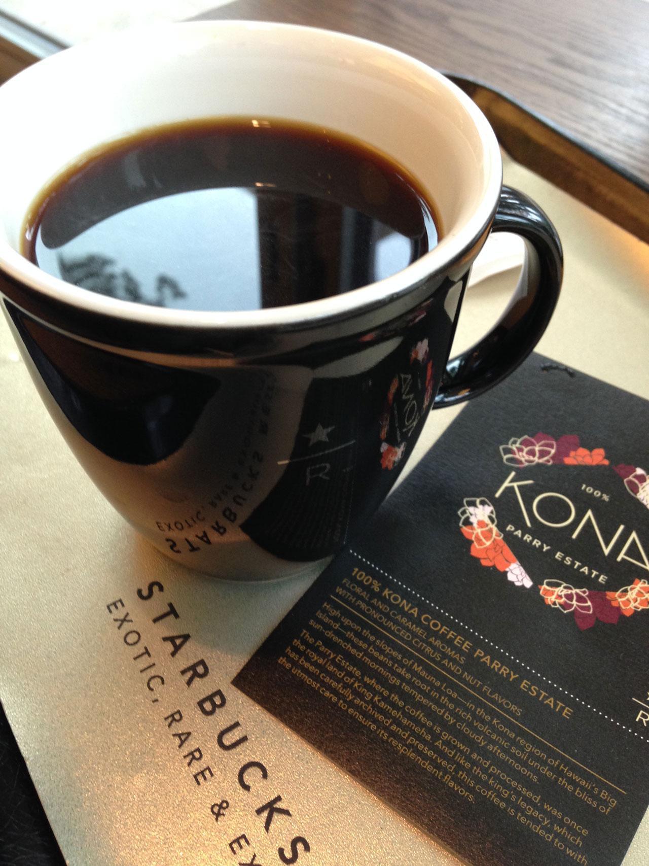 Starbucks Coffee 代官山蔦屋書店 スターバックスリザーブ_a0016730_1022508.jpg
