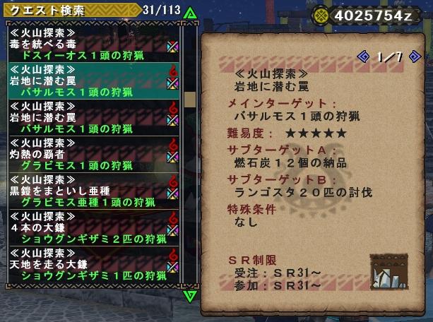 b0177042_20591430.jpg