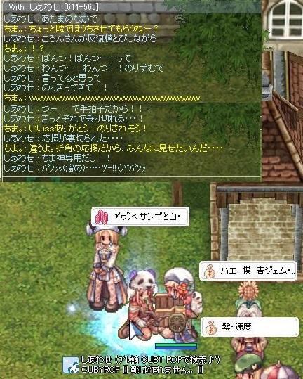 f0101947_13583545.jpg