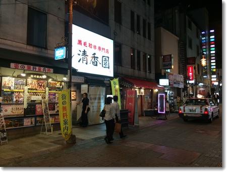 夏季休暇、熊本へ_c0147448_1929465.jpg