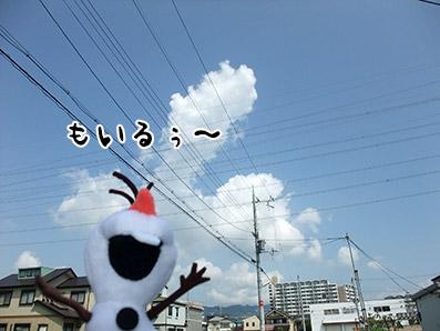 b0059664_10253967.jpg
