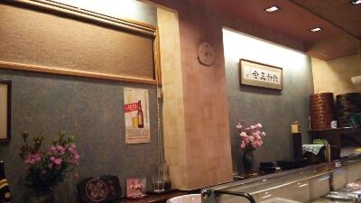 奴寿司_b0106766_0205062.jpg