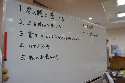 b0331070_8101915.jpg