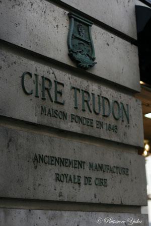 paris 私のお気に入り~テーブルウェア編~ 「CIRE TRUDON」_c0138180_0585366.jpg