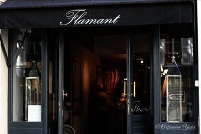 paris 私のお気に入り ~テーブルウェア編~ 「Flamant」_c0138180_07509.jpg