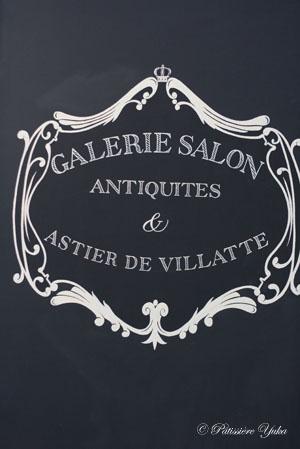 paris 私のお気に入り ~テーブルウェア編~ 「Galerie salon」_c0138180_2331080.jpg