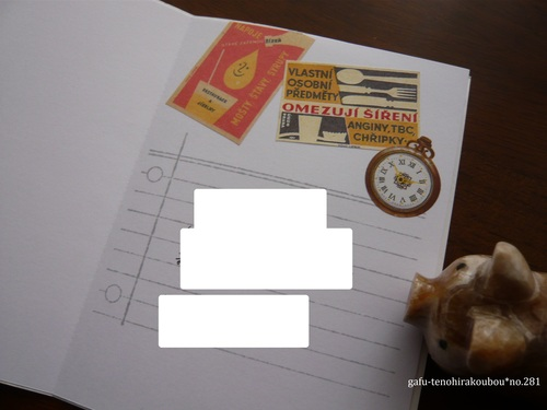 Thankyou card*ヒーローアーツのJournal Letters stamp_d0285885_9214372.jpg