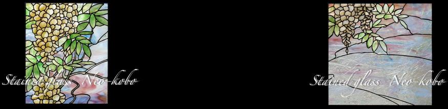 藤のステンドグラスパネル_e0140090_1534683.jpg