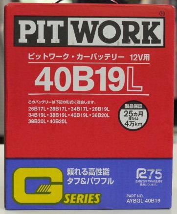 b0165802_71204.jpg