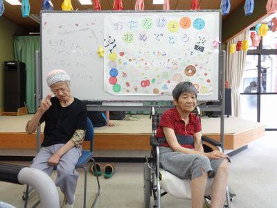 7/20 ☆ 誕生日喫茶 ☆_a0154110_1050076.jpg