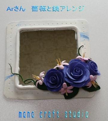 c0169414_084965.jpg