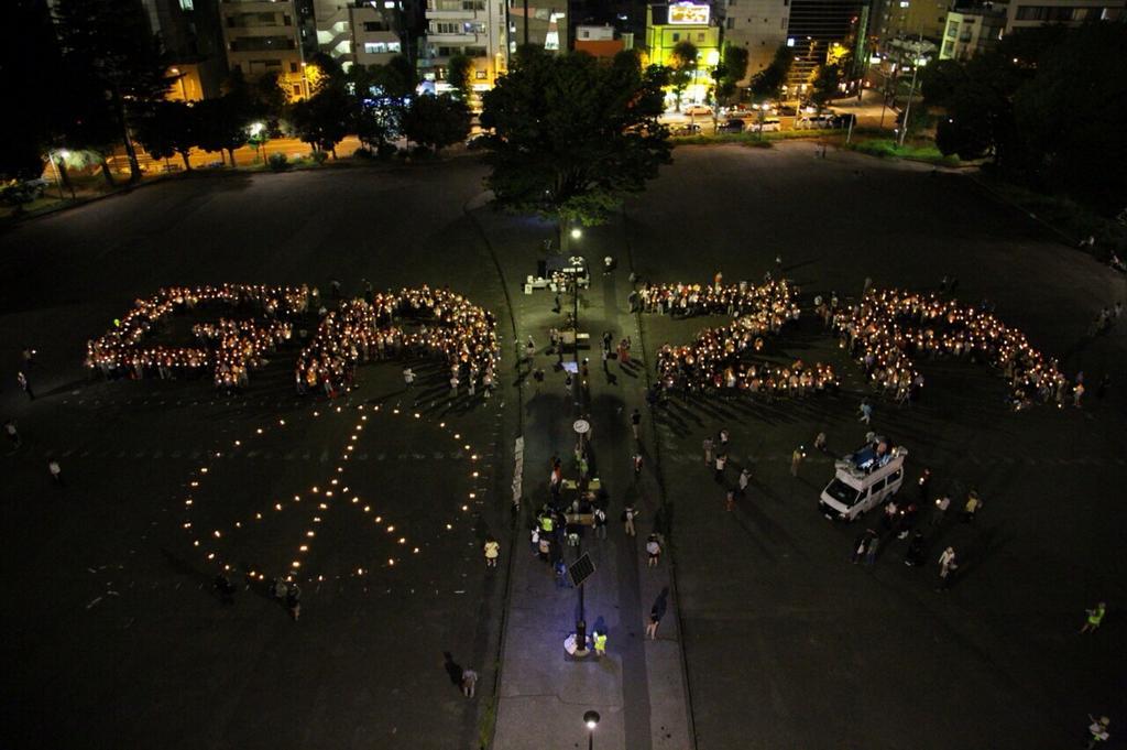 ガザ犠牲者哀悼 明治公園でキャンドル・アクション 500人参加_f0212121_2332896.jpg