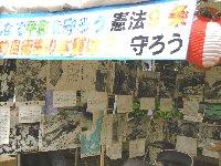 久しぶりの夏祭り、出ましたバナナのたたき売り!歌あり踊りあり、訴えあり…_c0133422_2256428.jpg