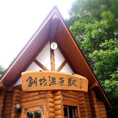 北海道旅行  1日目_f0323927_18152016.jpg