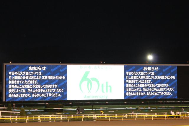 【府中東京競馬場】part 2_f0348831_10253915.jpg