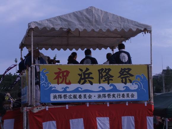 浜降祭.....梅雨明けか?_b0137932_12125752.jpg