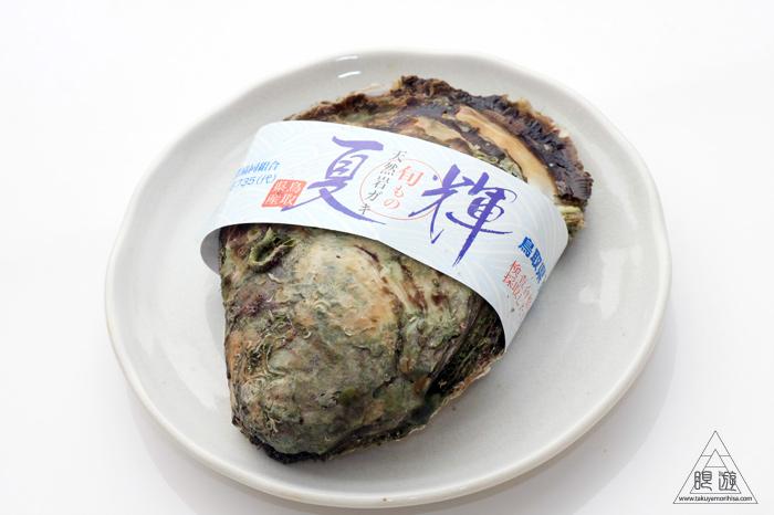 419 松江市 ~鳥取の岩牡蠣「夏輝」~_c0211532_2218031.jpg