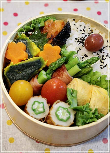 鮭の西京焼き弁当とプリンケーキ♪_f0348032_18335385.jpg