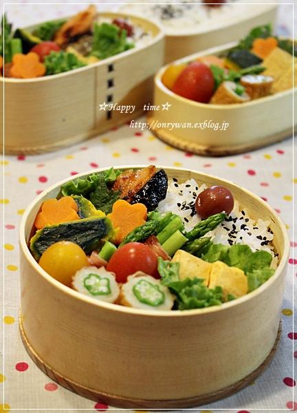 鮭の西京焼き弁当とプリンケーキ♪_f0348032_18340590.jpg