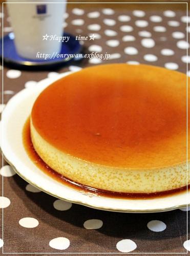 鮭の西京焼き弁当とプリンケーキ♪_f0348032_18341671.jpg
