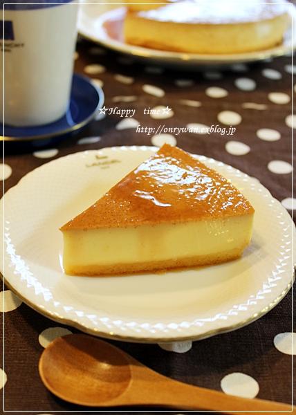 鮭の西京焼き弁当とプリンケーキ♪_f0348032_18342844.jpg