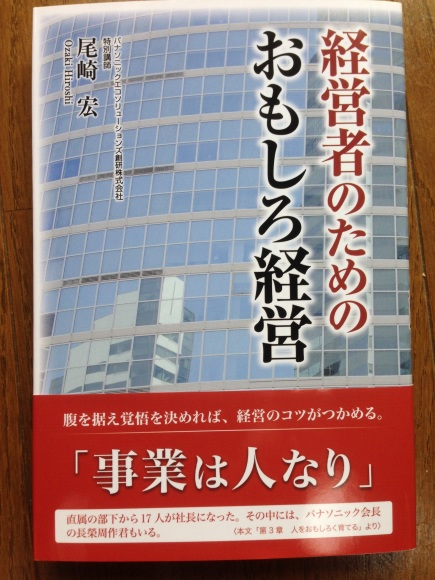 珍しく、まともな本を買いました♪_b0115751_12481588.jpg