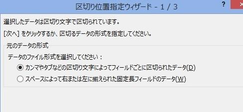 b0186959_14535828.jpg