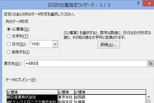 b0186959_14542698.jpg