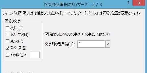 b0186959_21162177.jpg