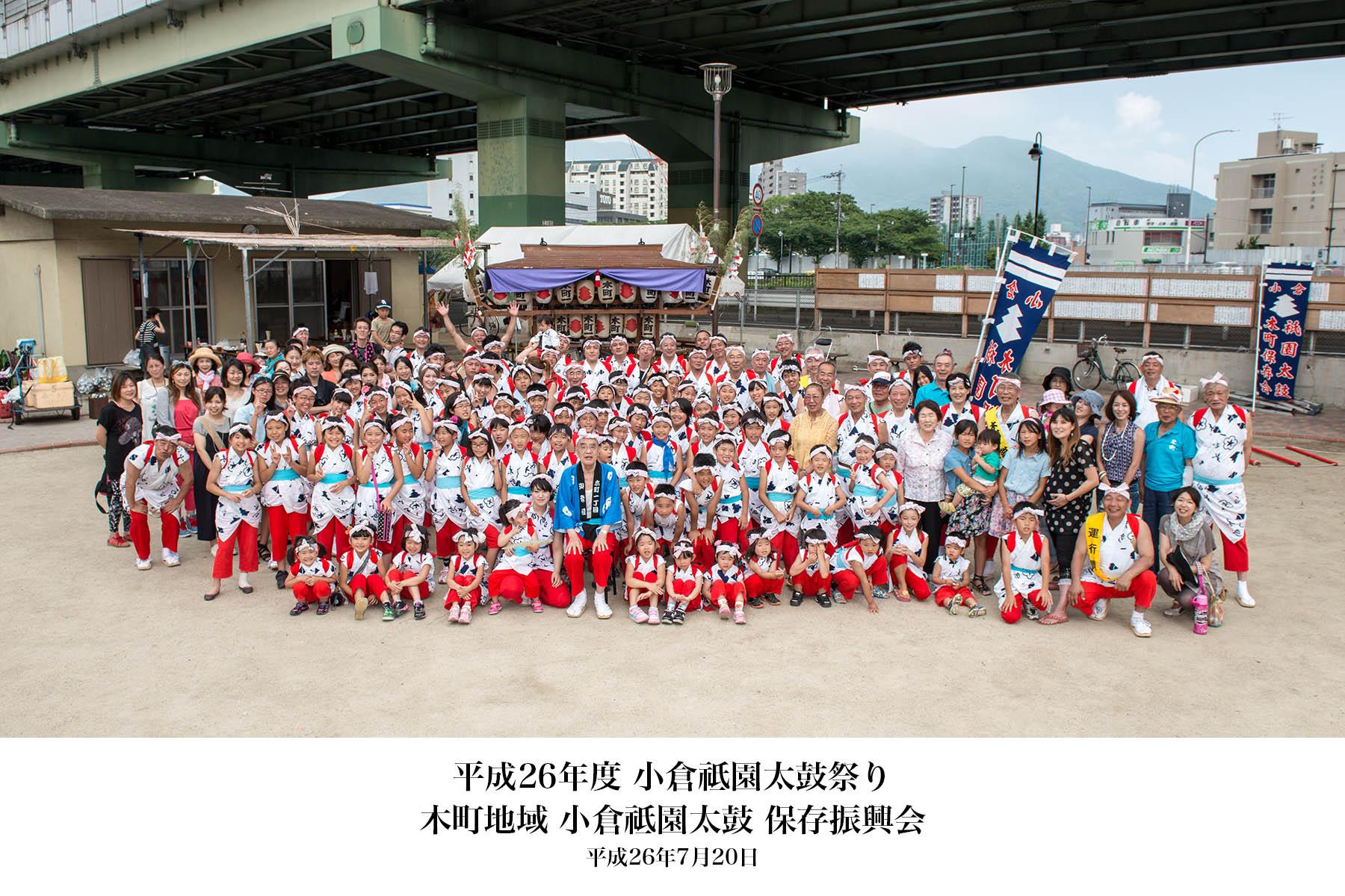 平成26年度小倉祇園太鼓祭_c0028861_9353965.jpg